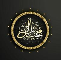 eid mubarak-kalligrafie op zwarte achterachtergrond