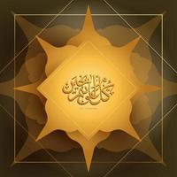 gelukkige ramadan kareem groeten achtergrond
