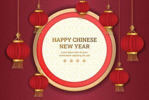 papier gesneden Chinese lantaarn