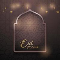 eid mubarak moskee deur islamitisch patroon vector