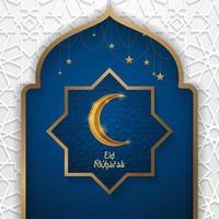halve maan in de deur van de moskee vector