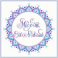 paarse, blauwe, roze mandala voor eid mubarak