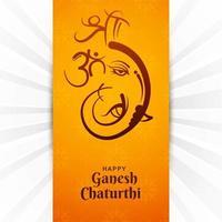 Lord Ganesha-kaart met oranje paneel op burst-patroon