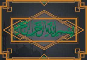 Gratis Bismillah Illustratie vector