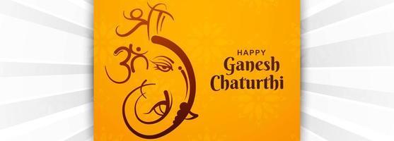 gelukkige ganesh chaturthi festival olifant profiel banner