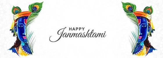 gelukkige krishna janmashtami halve gezicht festival banner vector
