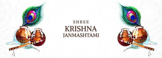 krishna janmashtami-banner met dahi handi-kaart