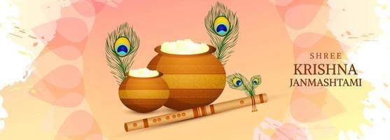 gelukkige krishna janmashtami-kaart met veren en pottenbanner