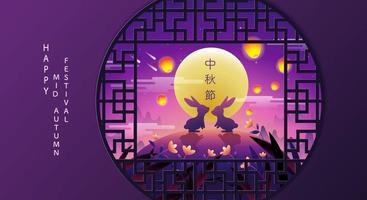 medio herfst festivalontwerp met twee konijnen op heuvel