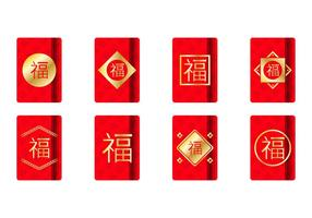 Gratis Golden Chinese Red Packet Template vector