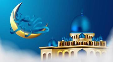 ramadan kareem met moskee op de achtergrond.