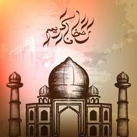 illustratie van moskeetoren voor ramadan kareem