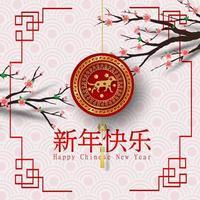 papierkunst van gelukkig chinees nieuwjaar met hond
