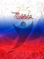 papierkunst van het Russisch met moderne en traditionele elementen