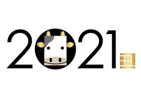 Nieuwjaar 2021 ontwerp met kanji-kalligrafie vector