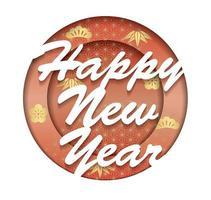 circulaire gelukkig nieuwjaar ontwerp