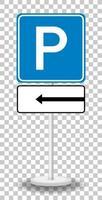 pijl naar links parkeerbord met standaard geïsoleerd op transparante achtergrond