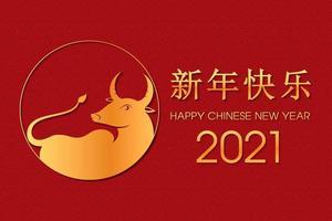 chinees nieuwjaar 2021 jaar van de os