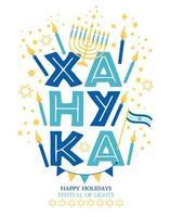 Joodse vakantie Chanoeka wenskaart