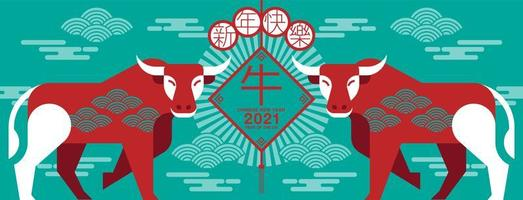 chinees nieuwjaar, 2021