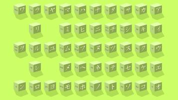 Kubus Japanse letters Gratis Vector