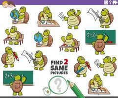 vind twee dezelfde taak met schildpadpersonages voor kinderen vector