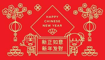 chinees nieuwjaar lijn badge groet