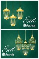 eid mubarak viering banner set met hangende lampen vector