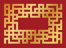 Chinese sierlijnrand voor abstracte geometrische kaderdecoratie. Oost-vintage Decoratief frame met kopie ruimte in traditioneel Aziatisch design