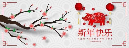 gelukkig chinees nieuw jaar van de varkens Aziatische banner