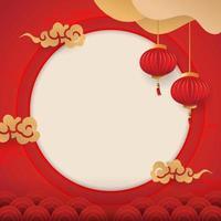 Chinees Nieuwjaar papier gesneden achtergrond vector
