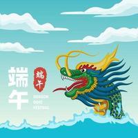 Chinees drakenbootracefestival, schattig karakterontwerp gelukkig drakenbootfestival op achtergrondgroetkaartillustratie. vector