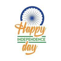 viering van de onafhankelijkheidsdag van india met ashoka chakra vlakke stijl vector