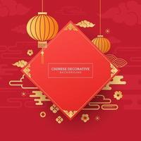 chinese decoratieve achtergrond voor nieuwe jaar wenskaart