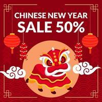 cny-thema met leeuwendanslantaarn en wolken vector