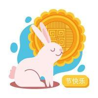 medio herfst festival kaart met konijn en kant platte stijlicoon vector