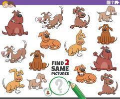 vind twee dezelfde hondenfoto-spellen voor kinderen vector