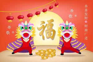 leeuw dansen en gelukkig fortuin begroeten met de maan en gouden munten voor gelukkig chinees nieuwjaar. vector