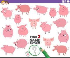 vind twee dezelfde varkens educatief spel voor kinderen vector