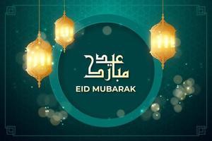 realistische eid mubarak-groet met lantaarn
