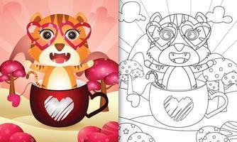kleurboek voor kinderen met een schattige tijger in de beker voor Valentijnsdag vector