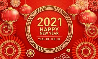 Chinees Nieuwjaar 2021 papieren lantaarns en bloem op wenskaart achtergrond het jaar van de os. vector illustraties.