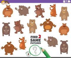 vind twee dezelfde beren educatief spel voor kinderen vector