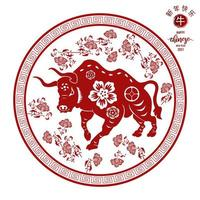 chinese traditionele sjabloon van chinees gelukkig nieuwjaar