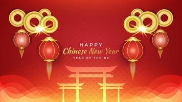 gelukkig chinees nieuwjaar banner of poster met rode en gouden lantaarns en silhouet van chinese poort op rode achtergrond vector