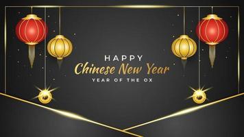 Gelukkig Chinees Nieuwjaar 2021 spandoek of poster met rode en gouden lantaarns geïsoleerd op zwarte achtergrond 2021 maan, chinees, jaar, nieuw, koe vector