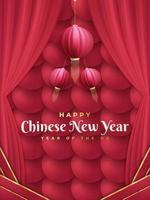 Chinees Nieuwjaar wenskaart of poster met rode lantaarns en gordijnen op rode bal achtergrond vector