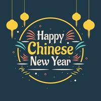 gelukkig chinees nieuwjaar wenskaart vector