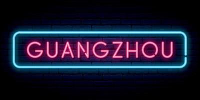 guangzhou neon teken. helder licht uithangbord. vector