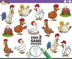 vind twee dezelfde educatieve taak voor kippenkarakters vector